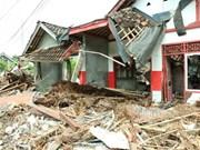 印尼再次发生地震   震感明显