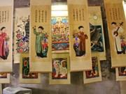 努力保护与传承越南宣纸艺术