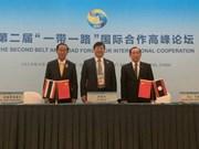 泰国与老挝签署铁路建设协议
