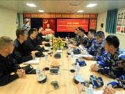 2019年越中北部湾共同渔区海上联合检查行动圆满结束