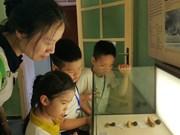 越南举行庆祝南方解放日44周年系列活动