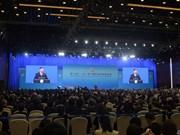 """""""一带一路""""国际合作高峰论坛在京开幕 越南欢迎推动区域互联互通的努力"""