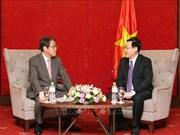 政府副总理王廷惠:越南政府愿为日本企业创造一切便利条件