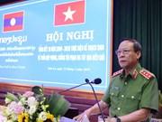越南山罗省与老挝北部各省配合加大跨境毒品打击力度