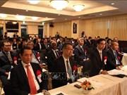 越南驻日本大使馆举办第20次亚非会议