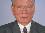 关于原越南国家主席黎德英逝世的特别公报