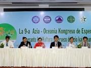 第9届亚洲和大洋洲世界语大会在岘港开幕