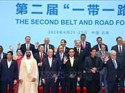 """政府总理阮春福出席第二届""""一带一路""""国际合作高峰论坛圆桌峰会"""