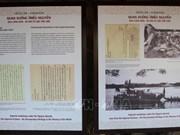 世界资料遗产——朱版中的阮朝官厂