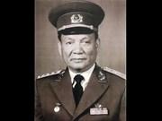 原越南国家主席黎德英同志简历