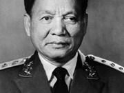 社论:永别了黎德英大将!越南党和民族的坚强革命战士!