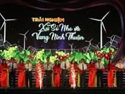 越南旅游:2019年宁顺葡萄和葡萄酒节开幕