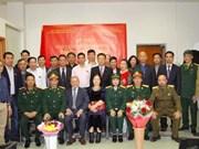 海外越南人纷纷举行越南南方解放、国家统一44周年纪念活动