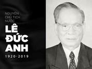 各国领导就原越南国家主席黎德英逝世向越南领导人致唁电和慰问函