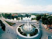 永福省主动加强引进外资 推动经济发展