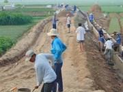 同奈省招商引资12个项目投资总额12亿美元