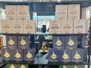 庆和省首个咖啡节吸引越南20个著名咖啡品牌参加
