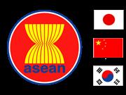 东盟与中日韩(10+3)经济增长预计仍将保持稳定