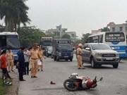 越南五天假期:96人因交通事故死亡