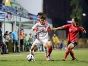 越南U19女足获亚洲足联U19女足锦标赛决赛参赛资格