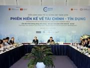 2019年越南私营经济论坛:疏通中长期资金流 促进经济社会发展