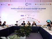 越南私营经济论坛:有效利用CPTPP机遇 主动迎接挑战