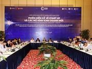 2019年私营经济论坛:为2019年越南数字经济发展完善相关体制