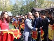 2019年夏季莫斯科越南留学生体育大会隆重举行