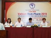 2019年越南国际医药与医疗设备展即将在河内开展