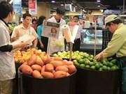 把农产品进入超市系统销售