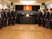 原越南国家主席黎德英大将吊唁仪式在世界多国举行