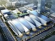 第一届世界越南人经济论坛将在韩国仁川市举行