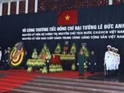 越南原国家主席黎德英吊唁仪式在庄严肃穆的气氛中举行
