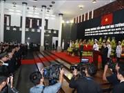 原国家主席黎德英大将追掉会在全国三地举行  越南党和国家领导人挥泪送别