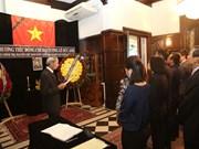 原越南国家主席黎德英吊唁仪式在美国、加拿大等国举行