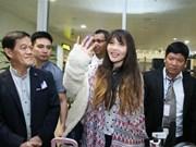 段氏香获释出狱是越南努力保护公民的结果
