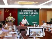 越共中央检查委员会第35次会议:交通运输部党组严重违反民族集中制原则和工作规则