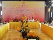 2019年联合国卫塞节:强化越南佛教在融入国际进程中的作用