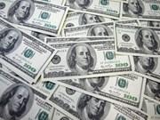5月6日越盾兑美元中心汇率保持不变