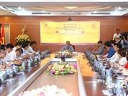越南将首次举行国家科技企业发展论坛