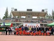 旅韩越南人协会举行京畿道乌山市第二届体育节