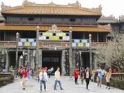 今年前4月承天顺化省游客到访量达170万多人次