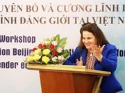 越南妇女的地位日益得到提升