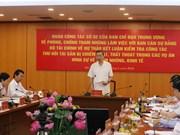 苏林大将:财政部党组在贪腐案中违法占有财产的回收工作付出巨大努力