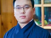 不丹国家委员会主席即将对越南进行正式访问