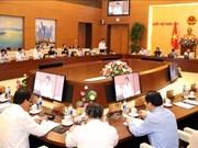 越南国会常务委员会第三十四次会议开幕