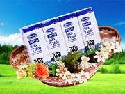 加强越南乳制品在国外市场上销售