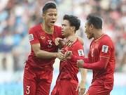 2019泰王杯:越南队将迎战泰国队