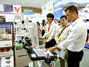 第26届越南国际医药工业展览会:助力提高人民健康水平