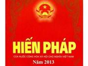 越南对2013年《宪法》实施5周年进行初步总结